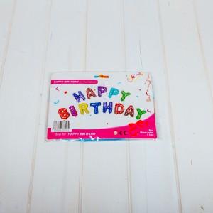 Baloane petrecere Happy Birthday